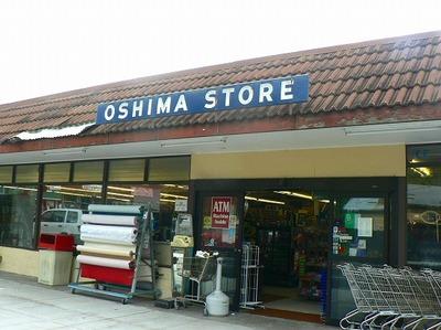Oshima_store